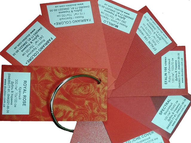 Red Paper Discount